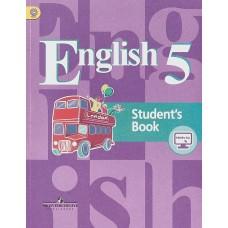 Кузовлев Английский язык 5 класс Учебник