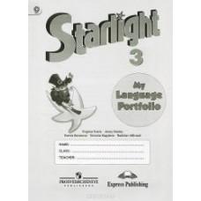 Starlight  3 / Звездный английский 3 Языковой портфель