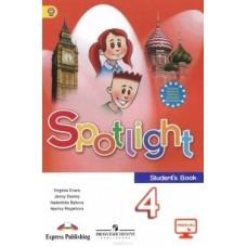 Spotlight Английский в фокусе 4 класс Учебник ФГОС