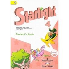 Starlight  4 / Звездный английский 4 Учебник Часть 2
