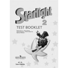 Starlight 2 / Звездный английский 2 класс Контрольные задания