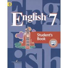 Кузовлев Английский язык 7 класс Учебник ФГОС