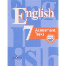 Кузовлев Английский язык 7 класс Контрольные задания ФГОС