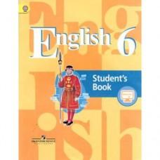 Кузовлев Английский язык 6 класс Учебник ФГОС для слабовидящих часть 4