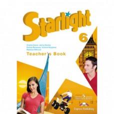 Starlight 6 / Звездный английский Книга для учителя 6 класс