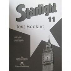 Starlight 11 / Звездный английский Контрольные задания 11 класс