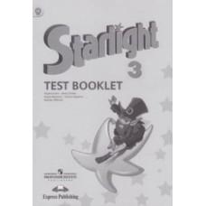Starlight 3 / Звездный английский 3 класс Контрольные задания. 1 ч