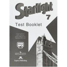Starlight 7 / Звездный английский Контрольные задания 7 класс
