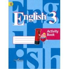 Кузовлев Английский язык 3 класс Рабочая тетрадь ФГОС