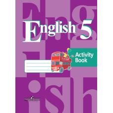 Кузовлев Английский язык 5 класс Рабочая тетрадь