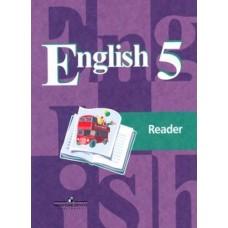 Кузовлев Английский язык 5 класс Книга для чтения
