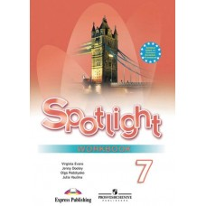 Spotlight Английский в фокусе 7 класс Рабочая тетрадь