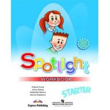 Spotlight Английский в фокусе 1 класс Рабочая тетрадь для начинающих