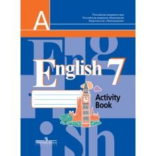 Кузовлев Английский язык 7 класс Рабочая тетрадь