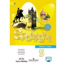 Spotlight Английский в фокусе 5 класс Учебник ФГОС