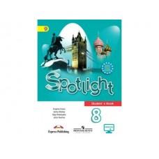 Spotlight Английский в фокусе 8 класс Учебник ФГОС / 04132-17,50742СМ,51102СМ