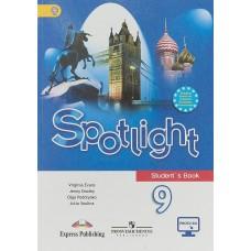 Spotlight Английский в фокусе 9 класс Учебник ФГОС