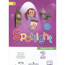 Spotlight Английский в фокусе 2 класс Учебник ФГОС / 1715520,6497ТПК