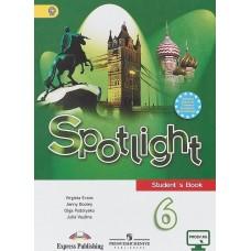 Spotlight Английский в фокусе 6 класс Учебник ФГОС / 45-18ДПВ