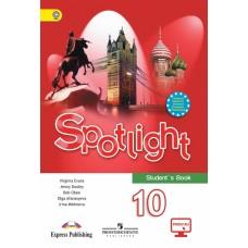 Spotlight Английский в фокусе 10 класс Учебник Базовый уровень