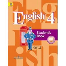 Кузовлев Английский язык 4 класс Учебник часть 2