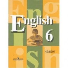 Кузовлев Английский язык 6 класс Книга для чтения