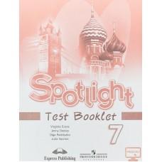Spotlight Английский в фокусе 7 класс Контрольные задания