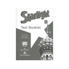 Starlight 8 / Звездный английский Контрольные задания 8 класс