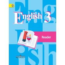 Кузовлев Английский язык 3 класс Книга для чтения