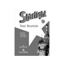 Starlight 9 / Звездный английский Контрольные задания 9 класс
