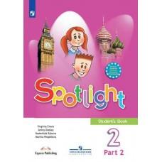 Spotlight Английский в фокусе 2 класс Учебник 2 часть