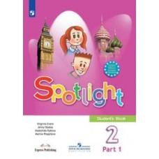 Spotlight Английский в фокусе 2 класс Учебник 1 часть