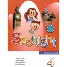 Spotlight Английский в фокусе 4 класс Учебник 2 часть