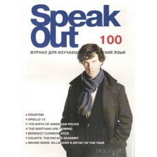 Журнал Speak Out № 6 (100) - 2013