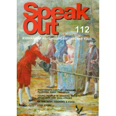 Журнал Speak Out № 6 (112) - 2015