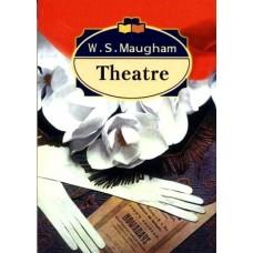 Роман Theatre на английском языке