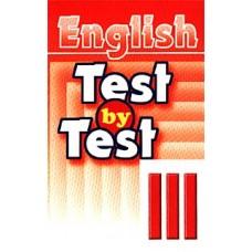 Test by Test. Тесты III класс. Пособие по английскому языку для дополнительного образования. Воронова Е. Г.