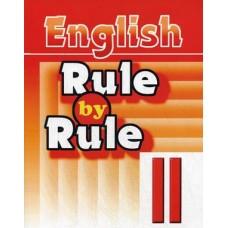 Rule by Rule II. Правило за правилом. Сборник упражнений для 2 класса: пособие для дополнительного образования. Воронова Е. Г.