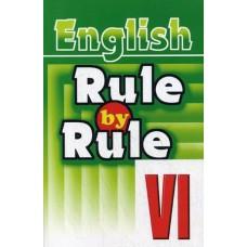 Rule by Rule VI. Правило за правилом. Сборник упражнений для 6 класса: практикум по грамматике английского языка. Воронова Е. Г.