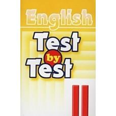 Test by Test. Тесты II класс. Пособие по английскому языку для дополнительного образования. Чесова Н. Н., Воронова Е. Г.