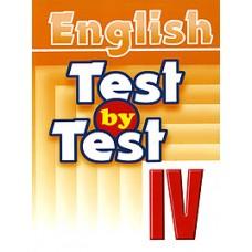 Test by Test. Тесты IV класс. Пособие по английскому языку для дополнительного образования. Чесова Н. Н.