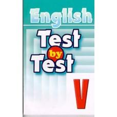 Test by Test. Тесты V класс. Практикум по английскому языку. Чесова Н. Н.