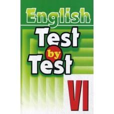 Test by Test. Тесты VI класс. Практикум по английскому языку. Чесова Н. Н.