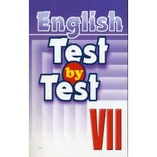 Test by Test. Тесты VII класс. Пособие по английскому языку для дополнительного образования. Воронова Е. Г.