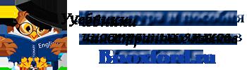Интернет магазин «Booxford»
